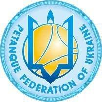 Федерация петанка Украины